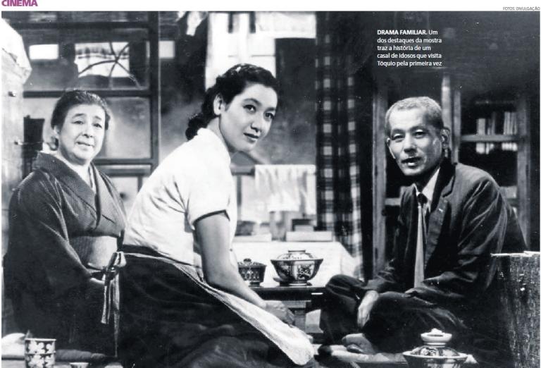 cine-japa