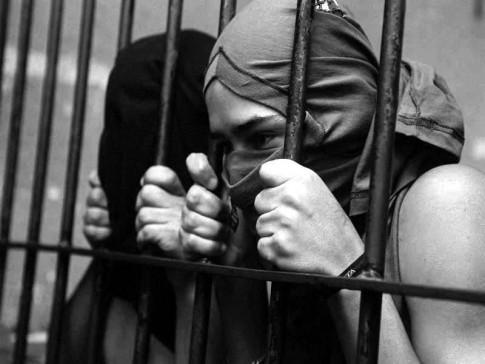 cadeia-485x364